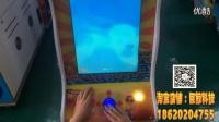 广州巨鲸游乐设备 儿童乐园最新款投币游戏机 地铁跑酷 游戏机 可以退扭蛋