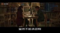 5分钟看完韩国浪漫爱情电影《爱上变身情人/内在美》 99