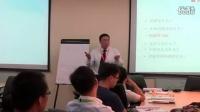 从技术走向管理:三级经理领导力提升