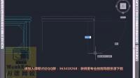 卧室设计cad教程cad制图初学入门cad快捷键室内设计效果图