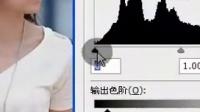 20121230_蓝天白云老师主讲PS基础《颜色调整方法》课录
