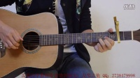 吉他弹唱教学《少年锦时》(友琴吉他)赵雷