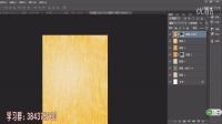 [PS]Photoshop教程PS学习PS自学PS美白PS调色PS抠图商业实用背景