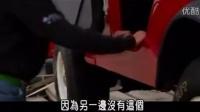 视频: 标废车拼现金 第二集