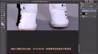 [PS]photoshop教程ps视频教程平面设计平面设计培训淘宝美工