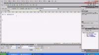 学做网站论坛所有课程网页制作软件Dreamweaver cs5第二节:如何添加文本.avi_标清