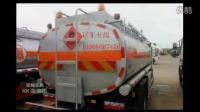 小型油罐车,带正星大流量加油机的加油车,电脑税控加油车,流动加油车,5吨8吨10吨加
