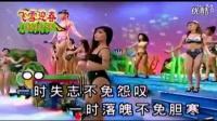 010爱拼才会赢 十二大美女 双排键电子琴 伴奏 高清