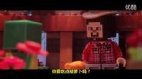 【我的世界】乐高版小动画:我是一只特别的苦力怕02_标清