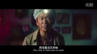 唐人街探案电影高清完整版