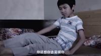 徐泾镇政法微乐虎国际66《父与子》