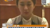 韩国济州岛赌场用三线明星引诱中国游客