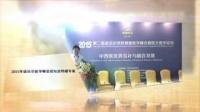 视频: 德胜门中医院血液科治疗再障怎么样