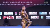 [健人HD LIVE]渤海之夜75公斤级冠军付忠