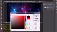 [PS]photoshop培训教程 ps教程视频 ps学习 ps自学教程 光效素材抠图
