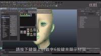 3D动画制作:MAYA[11-4] 材质与贴图范例练习(二)