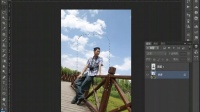 [PS]【PS矩形选框工具】photoshop教程ps抠图教程PS教程PS合成教程PS基础教程