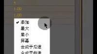 2015年10月12日云兴霞蔚老师AE类娱乐翻转缩放会员头像制作课录_标清