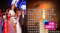 菲律宾国际旅游小姐冠军 患癌去世 年仅25岁 151015