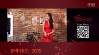M88宝贝 Leng Sean - 新年祝福 国语版