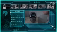 公子小白机器人宣传视频