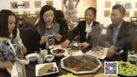 龙城食尚-蜀九香