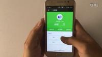 北京公交一卡通微信支付充值视频