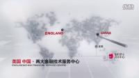 汉唐金融宣传片