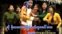 缅甸平民娱乐活动