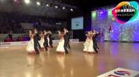 2015年欧洲团体舞锦标赛决赛摩登团体舞9