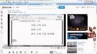 夜-小森生死狙击游戏视频 介绍绵阳 绵阳频道网址http://i.youku.com/u/UMzE5NjQ4MTk3Mg==?from=sidebar