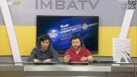 Slim vs VG小易 I联赛炉石传说项目 10.16 第二场