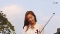 You Raise Me Up - Secret Garden - 바이올린 - Jenny Yun