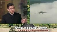2015年10月16日西方吵嚷-可击落俄战机-所欲为何