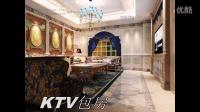鼎尊国际KTV
