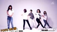 Popu OK绷 舞蹈版
