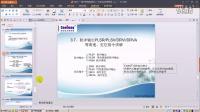 3.7.1 顾美PLC脉冲输出指令讲解