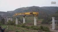 高铁的高架桥原来是这样造的!