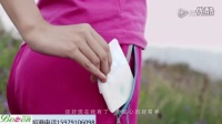 月如意卫生巾在浙江卫视热播的广告 月如意招商电话  月如意卫生巾总代理 负离子卫生巾代理 卫生巾代理火爆招商