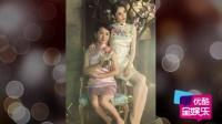 林青霞领衔众女神穿旗袍 曲线尽显 151018
