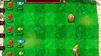 植物大战僵尸-玩玩小游戏之老虎机 【鲁宁解说】_标清