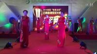 """2015首届""""玺尊龙杯""""云南旗袍风采大赛(春城飞花艺术团)展演视频(老年组)"""