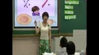 济南市小学英语教学视频 Dinner′s ready(贾延飞)