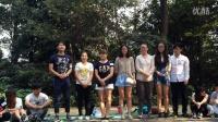 2015湖南大学研究生会组织部精彩自我介绍