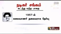 The journey of South Indian Film Artistes' Association  Tamil_Gani