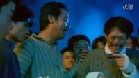呆佬拜寿(1995 刘青云 吴倩莲 黄子华)