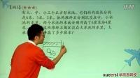 五年制小学五年级奥数年卡(竞赛班)【70讲姜付加兰海】第38讲《6》立体几何(二)例5