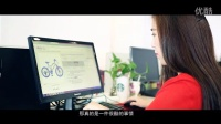 视频: eBay卖家故事——天津辉阳科技有限公司