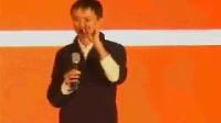 马云雷军刘强东李彦宏任正非罗永浩乔布斯张朝阳唐骏丁磊李开复贾跃亭齐聚谈论移动互联网趋势变革财富指数  10