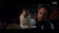 【蛋神电影】怪物好好玩!詹一美 、哈利波特 《怪物》首爆中文预告